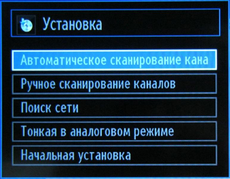 как настрои ь морс модуль Автобус АВТОБУСНАЯ СТАНЦИЯ
